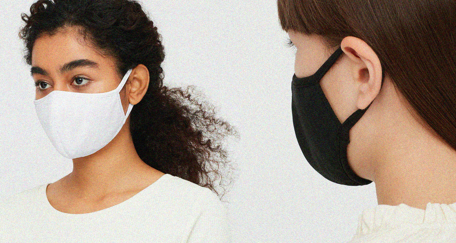 LOOK: UNIQLO AIRism Masks are Now Available in the Philippines